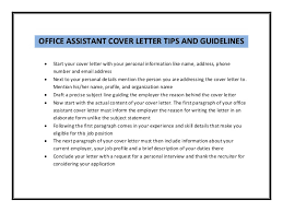 office assistant cover letter office assistant cover letter sample