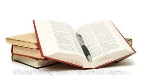 Заказать Курсовая работа по праву в Киеве Высокое качество работы  Курсовая работа по праву