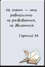Дипломы Волгоград