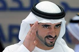 sms from dubai s crown prince