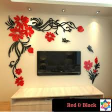 design for home wall