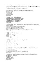 84 63 84 found this document useful 63 votes 41k views 16 pages. Soal Ujian Matematika Perangkat Desa Pdf Literatur