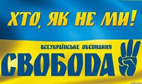 """""""Никакой надежды на """"правосудие"""", - активисты Автомайдана просят не забывать о патриотах, которые остались за решеткой в эти праздничные дни - Цензор.НЕТ 8191"""