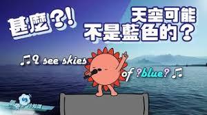 <b>Hong Kong</b> Observatory