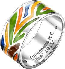 Серебряное <b>кольцо Ювелирные Традиции</b> K6110-3337 с эмалью ...