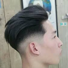 Men Hairstyle Asian Men Hair Hairstyle Pinterest Man Haircut Short