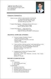 First Job Resume Templates Best Resume Format For First Job Resume Format Example