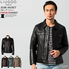 liugoo leather speciality soft light rum sheep leather mens g jean design jacket lutgorezards jnj01a denim jacket leather jackets leather jean