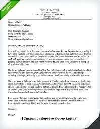 Job Offer Cover Letter Sample Customer Service Cover Letter Job