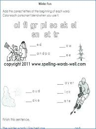 Free Ending Blends Chart Three Letter Blends Worksheets Download By Consonant