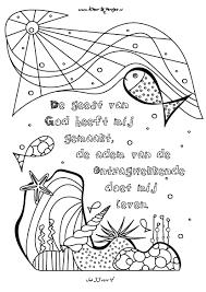Bijbelse Kleurplaten Dopen Rebus Paulus Bijbel Puzzels Pinterest