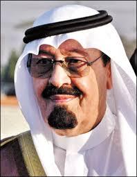 صور للملك عبدالله عبدالعزيز صور