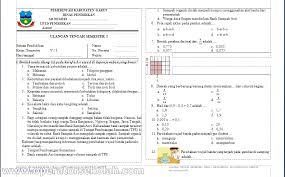 Download soal dan kunci jawaban siap uts/pts semester 2/ii matematika smp/mts kelas tujuh (7/vii) kurikulum 2013. Soal Matematika Smp Kelas 7 Semester 2 Dan Pembahasannya Pdf