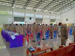 1784 : กรมป้องกันและบรรเทาสาธารณภัย กระทรวงมหาดไทย