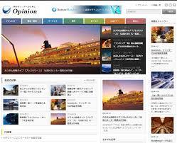 Wordpressテーマopiniontcd018の評判口コミ感想使用レビュー