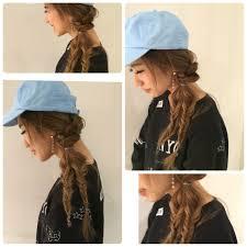 髪型別キャップ女子のための似合うヘアショートロング前髪あり