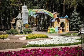 Картинки по запросу парк горького харьков аттракционы