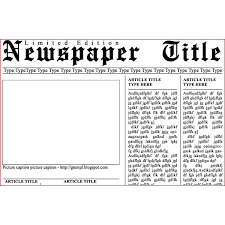 Office Newspaper Template Free Newspaper Article Template Best Blank Newspaper Template For