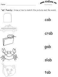 13 best word family activities/sheets images on Pinterest ...