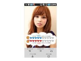 いろんな髪型をシミュレーションandroidアプリヘアスタイル検索