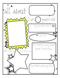 All About Me Worksheets Pdf All About Me Kindergarten Printables Evesanders Club