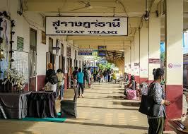 this is what the surat thani train station looks like