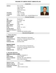Example Of Resume For Job Interview Best of Resume Templates Format For Job Application Doc First Time Pdf