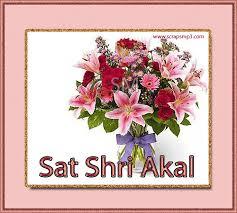 Sat Sri Akal Good Morning Punjabi Style Photos Pictures Messages