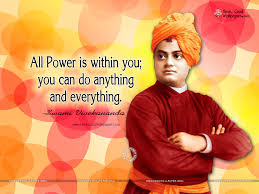 Swami Vivekananda Quotes Wallpapers In Tamil Free Download