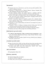 Quality Assurance Job Resume Sample Best of Quality Assurance Associate Sample Resume Cvfreepro