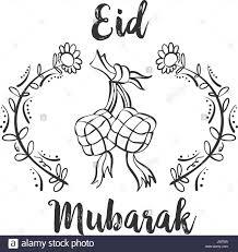 Black And White Greeting Card Eid Mubarak Black And White Stock Photos Images Alamy