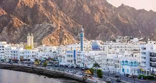 أين تقع عمان : اين تقع سلطنة عمان : اين تقع سلطنه عمان : اين تقع مسقط