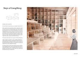 Interior Design Student Competitions 2017 Pin On Grafika