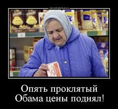 """""""Цель санкций не в том, чтобы что-то решить, а чтобы сдержать укрепление России"""", - Путин - Цензор.НЕТ 1859"""