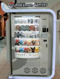 Deuce Ticket Vending Machine Locations Simple Only In Japan Have Your Ever Seen A Pokemon Vending Machine Out In