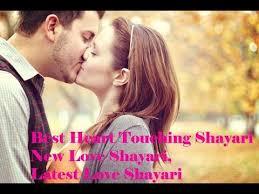 heart touching hindi romantic shayari images for friend or beloved truly love shayari
