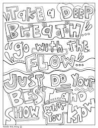 Testing time can be very stressful for students. Testing Encouragement Coloring Pages Classroom Doodles From Doodle Art Alley Quote Coloring Pages Testing Encouragement Color Quotes