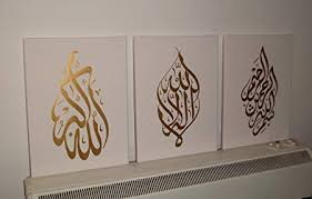 arabic calligraphy islamic handmade pictures wall art oil paintings on canvas 3 pcs for living room on islamic calligraphy wall art uk with arabic calligraphy islamic handmade pictures wall art oil paintings