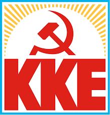 Αποτέλεσμα εικόνας για κκε ευρωκοινοβουλευτικη ομαδα