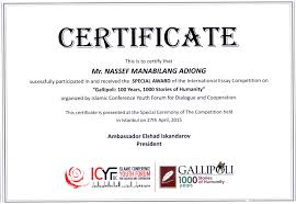 awards and honors acirc manabilang adiong phd 2015 special award for the essay ldquogallipoli humanity quo vadis rdquo given by the islamic conference youth forum for dialogue and cooperation