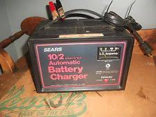 used battery charger sears 10 2 amp 12v automatic battery charger 608 718570