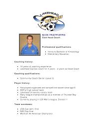 Baseball Coaching Resume Cover Letter Baseball Coach Resume Examples 43