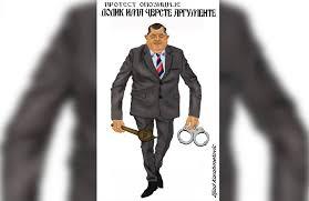 Image result for karikature milorada dodika