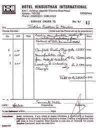 Hotel Hindustan International . (Appraisal Notes, Mr. S.mitra ...