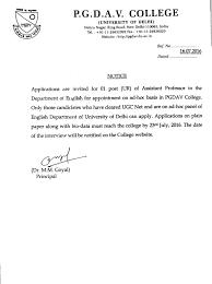 Amazing Academic Advising Cover Letter    In Resume Cover Letter