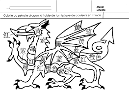 Des Sports Coloriage Chinois Coloriage Chinois Coloriage Chinois