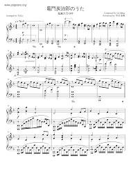炭 治郎 の 歌 楽譜