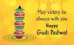 Image result for gudi padwa images