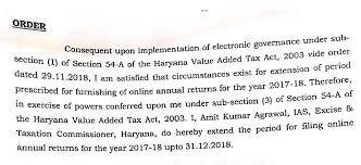 Haryana Vat Annual Return Due Date Extended To 31 12 2018