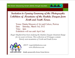 Office Inauguration Invitation Letter Sample Invitation